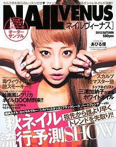 news20120825